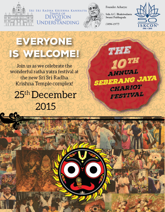 The 2015 Ratha Yatra invitation.
